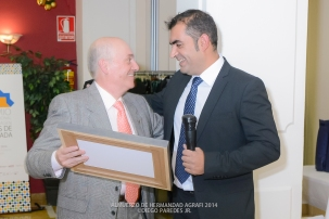 Entrega de Diploma de Socio Honorífico. Elías Manrique por su trayectoria